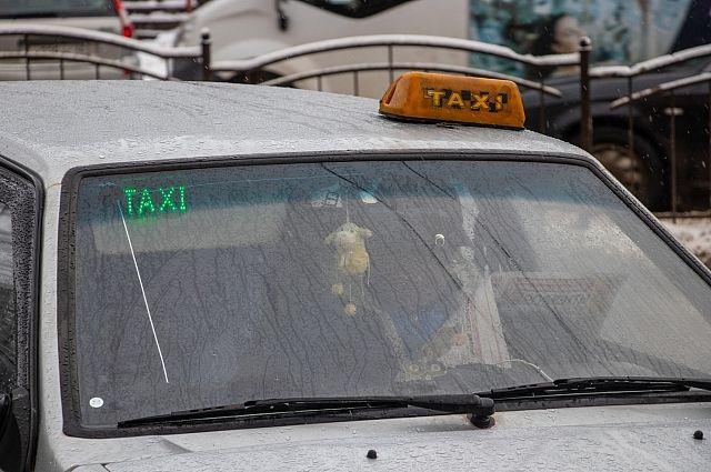 Таксист вызвал полицию.