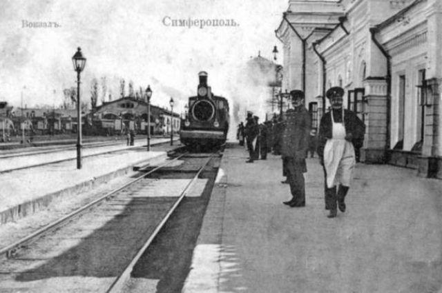 Старое здание Симферопольского вокзала.