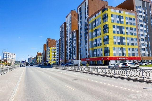 Район «Академический» получил своё название в октябре 2020 года.