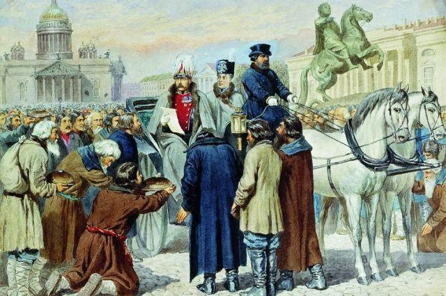 Власть, начиная с Павла I, делала первые шаги к освобождению крестьян, но царём-освободителем стал только Александр II. [ А. Кившенко. «Чтение манифеста 1861 г. Александром II» (1880)]