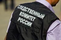 Доследственую проверку инициировал  Следственный отдел по Ямальскому району СК РФ по ЯНАО