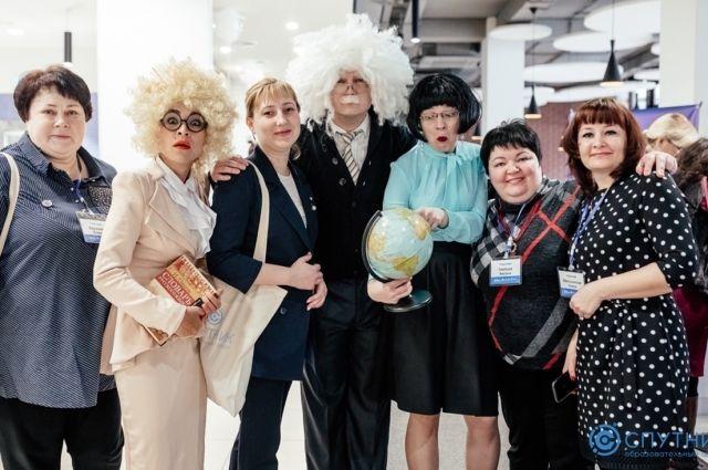 Стартовала регистрация педагогов на форум «Спутник» в Тюмени