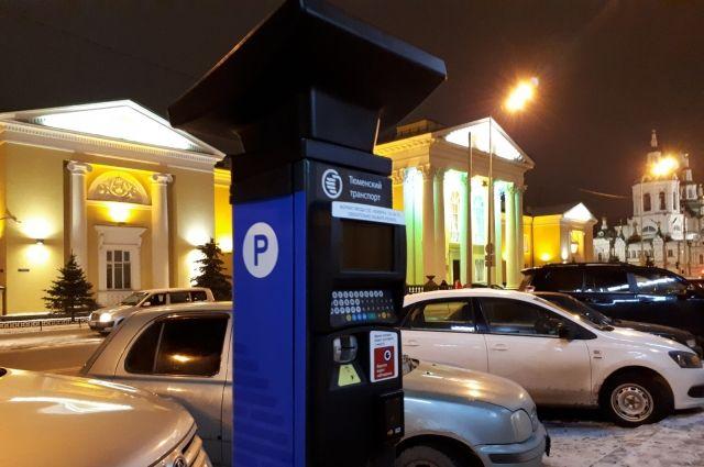 В праздники тюменские парковки будут бесплатными