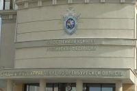 Более 30 обысков прошло в оренбургском филиале РГУ им. Губкина.