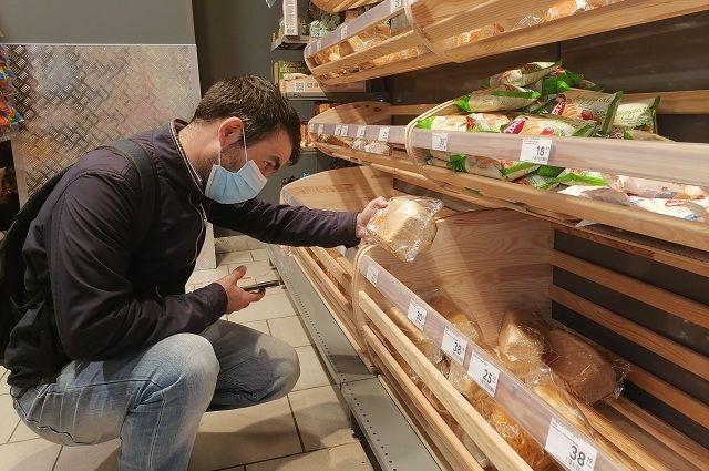 Решение о господдержке принято в рамках комплекса мер по снижению цен на продовольствие, разработанных правительством по поручению Владимира Путина.