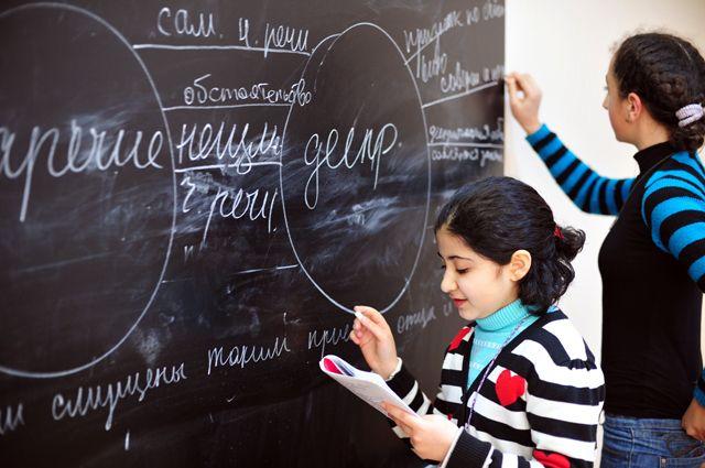 Изучение русского языка вшколе Степанакерта, Нагорный Карабах.