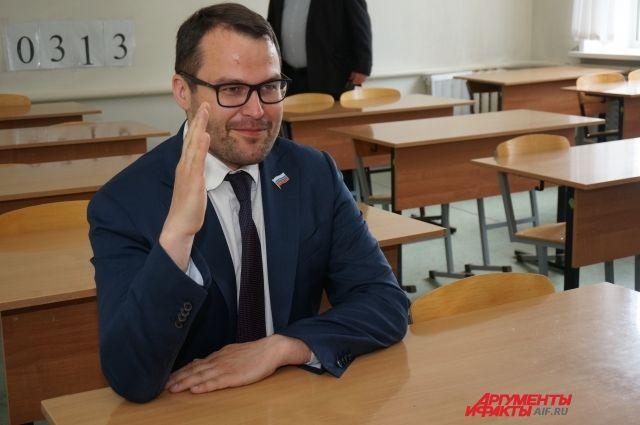 Александр Григоренко подал документы 17 февраля.