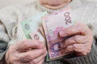 В Украине упростили назначение льгот и перерасчет пенсий: подробности
