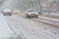 МЧС советует без экстренной необходимости не выезжать на загородные трассы