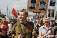 Организаторы надеются, что в этом году шествие Бессмертного полка состоится.