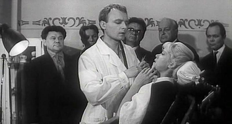 «Похождения зубного врача», 1965 год.