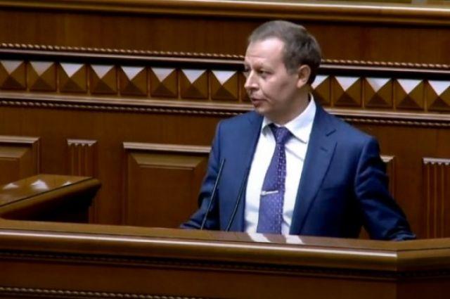 Верховная Рада назначила нового судью Конституционного суда Украины