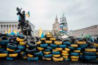 ГБР определило круг лиц, которые причастны к первым убийствам на Майдане