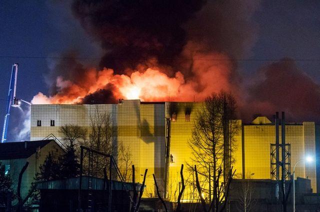 Пожар в ТЦ «Зимняя Вишня» произошел 25 марта 2018 года.