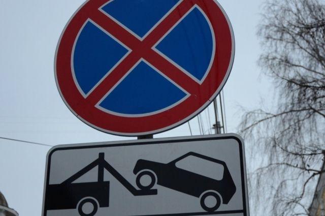 Ограничения устанавливаются в связи с обращением граждан