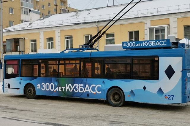 На линию троллейбусы выпускаются поэтапно.