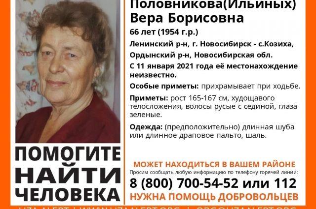 Последний раз пропавшую пенсионерку видели в январе.