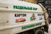 Не «взлетят» ли тарифы? В Оренбуржье потратят 276 млн на переход на раздельный сбор мусора.