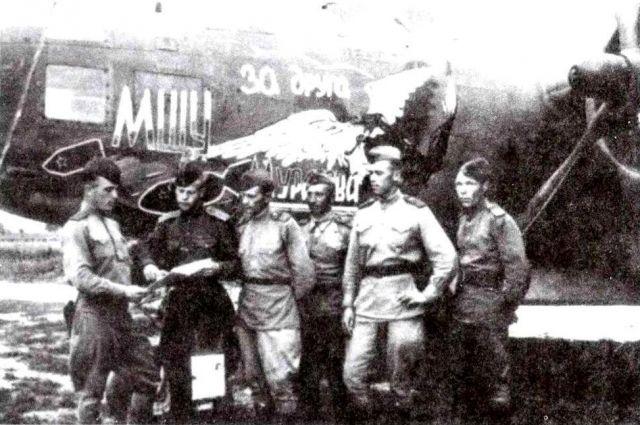 Экипаж героя СССР Н.В.Архангельского