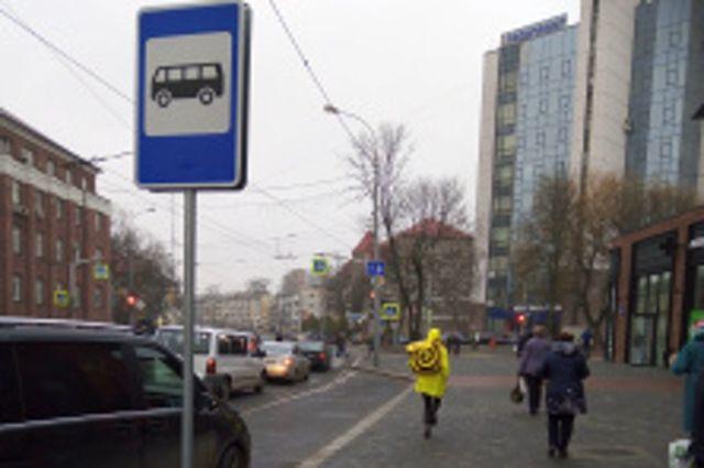 Автобусную остановку у Северного вокзала перенесут