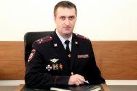Полковник полиции Алексей стал заместителем начальника полиции ГУ МВД России по охране общественного порядка.