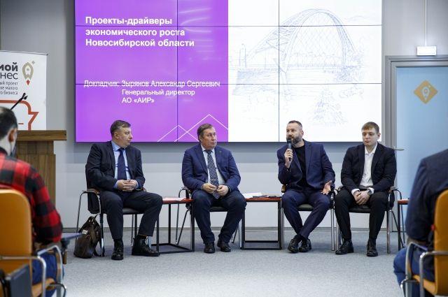 16-17 февраля в Новосибирске состоялся форум «Кооперация науки и производства».