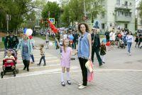 Наталья с дочерью в Знаменске.