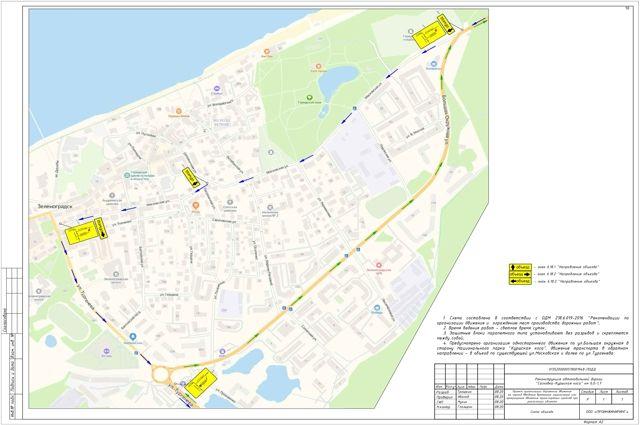 В выходные в Зеленоградске будут эвакуировать автомобили