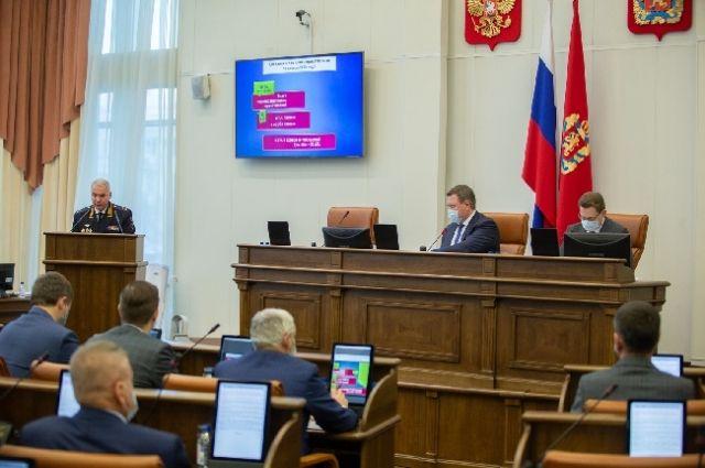 Новый законопроект рассматриют депутаты ЗС.