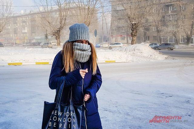 Морозы продержатся еще несколько дней.