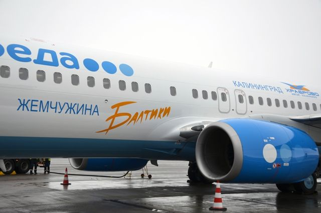 В Храброво встретили самолет с особой ливреей «Жемчужина Балтики»