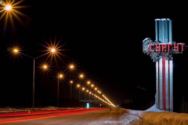 Конкурс в главы Сургута завершится 27 февраля, депутаты городской думы выберут нового мэра через голосование