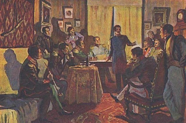 «Собрание декабристов».
