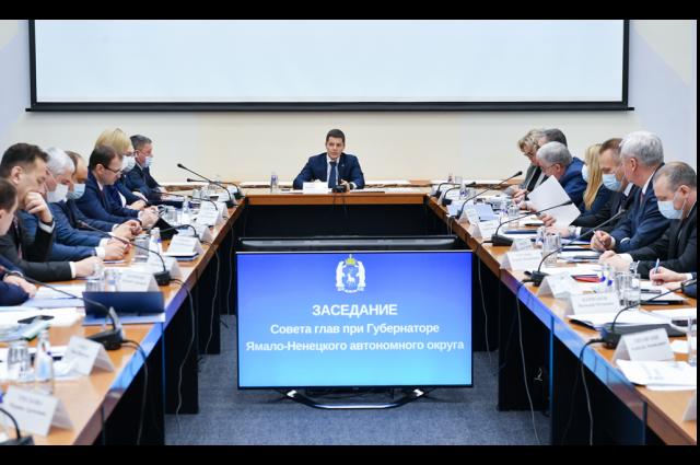 Совет глав муниципалитетов на Ямале прошел в новом формате