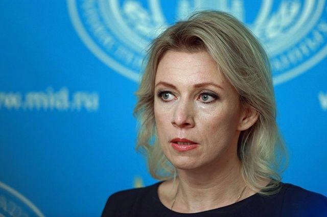 Захарова ответила на заявление США о противодействии СП-2