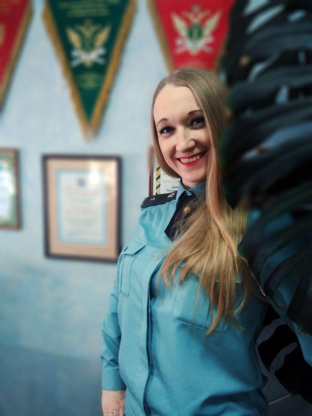 Екатерина Байчабаева
