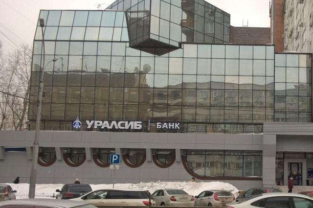 Банк Уралсиб в Новосибирске получил получил почетную грамоту и памятный знак Департамента образования мэрии Новосибирска «За большой вклад в развитие муниципальной системы образования».