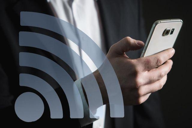 Платформа предназначена для создания управляемых защищенных сетей беспроводной передачи данных заказчика.