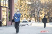 Очередное похолодание ожидается в Новосибирске уже на этой неделе.