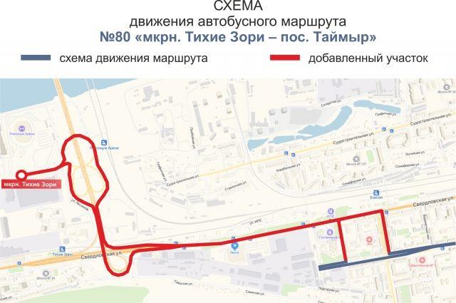 В центральном районе эти автобусы не будут заезжать на Марковского.