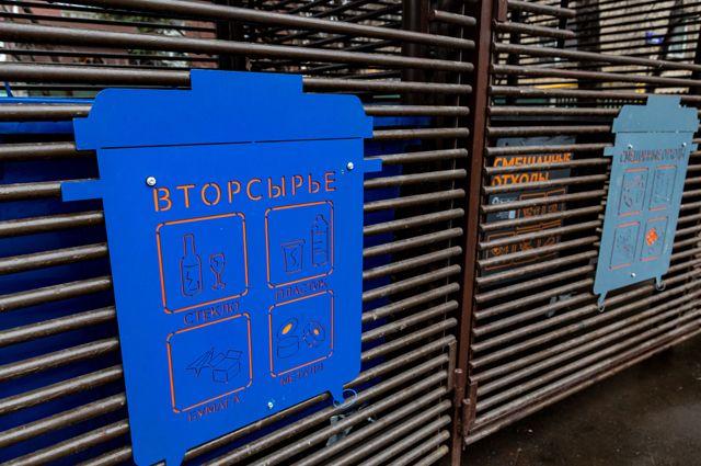 Вторсырье  в синий. Как в Москве работает программа сортировки мусора