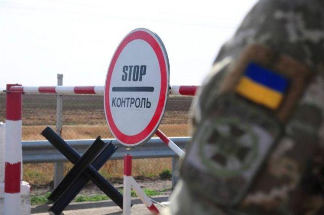Украина намерена возобновить контроль над границей на Донбассе до 2025 года