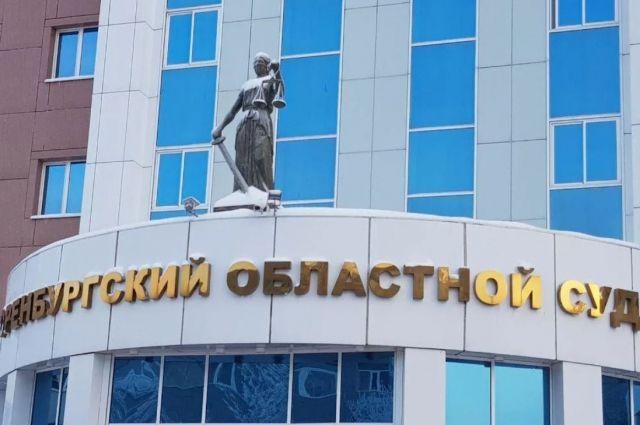 В Бузулуке сирота добилась жилья после обращения на прямую линию с Путиным