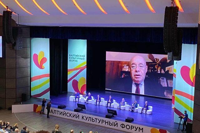 В Светлогорске открылся III Балтийский культурный форум
