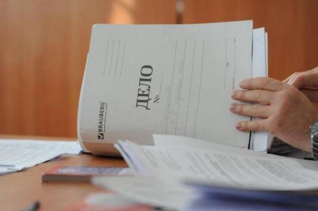 Следователи изучают хозяйственную деятельность предприятия.