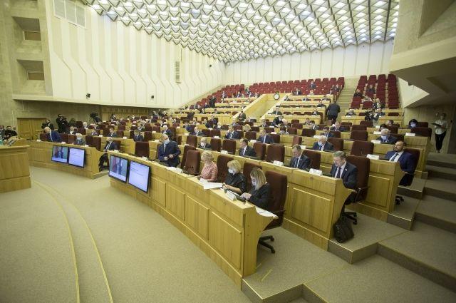 Депутаты просят прокуратуру проверить продажу участка.