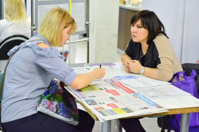 Оренбургская служба занятости предлагает 12 тысяч вакансий.