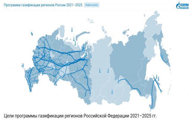 Пока магистральный газ остается недоступным для жителей Красноярского края.