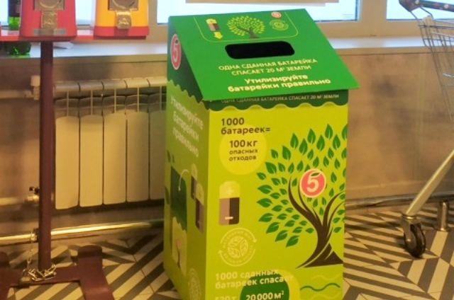 Зелёные боксы установлены в магазинах у дома.