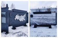 В Тобольске установили монумент с картой Сибирской губернии